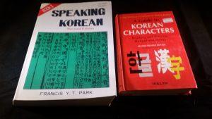 Speaking & Writing Korean Bundle